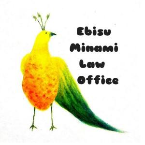 Ebisu Minami